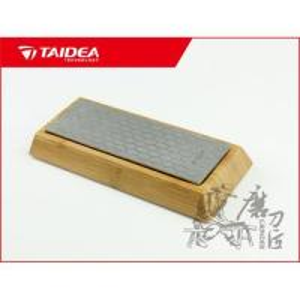 China Double-sided Diamond Sharpening Stone on sale