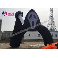 Cheap Ghost Skull Halloween Inflatable Archway for sale
