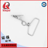 Quality Custom nickel metal lanyard swivel snap hook clips wholesale wholesale