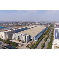 WUXI OUCO INTERNATIONAL GROUP CO., LTD