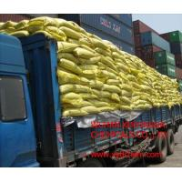 China ammonium lignosulphonate on sale