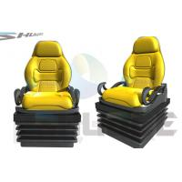 Quality Movie Motion Theater Chair  wholesale