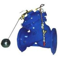 Quality Remote Control Floating Ball Valve For Water , Oil Products , Natural Gas wholesale