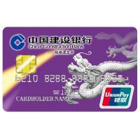Quality Swipe Chip UnionPay Card / Bank Smart Card for Quick Transactions wholesale