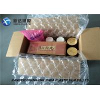 Quality PA / PE 7 Layer Co Extruded Stronger Bearing Weight Air Cushion Protective Film wholesale
