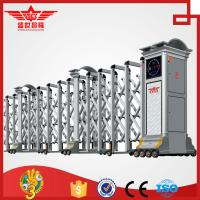 Quality Residential aluminum doors external gate expandable barrier door -L1521 wholesale
