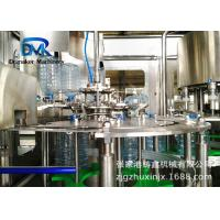 China Automatic Water Washing Filling And Capping Machine 2000 Bph Motor Driven on sale