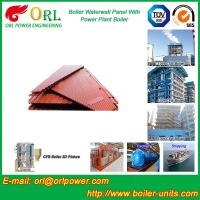 Quality Vacuum Boiler Water Wall Panels / Water Tube Boiler Parts High Efficiency wholesale