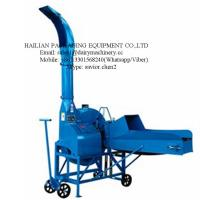China 7.5 KW 120KG Blue Animal Chaff Cutter  With 5 - 80 MM Cutting Length on sale