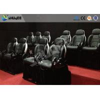 Quality 6D Motion chair for 6D Motion theater equipped 6 special effects with genuine leather wholesale