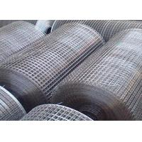Quality Square Electro Galvanized Welded Wire Mesh Heat Resisting Design wholesale