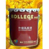 Quality KY9980 Project Exterior Wall Emulsion Paint wholesale