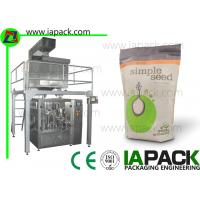 China Rotary Seed Granule Packing Machine Vibrating Feeder With Zipper Pouch on sale