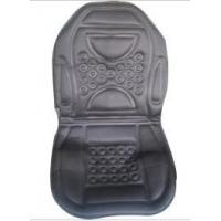 Quality Vibration Massage Cushion (U-117-CG) wholesale