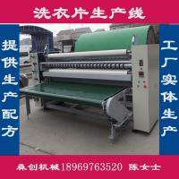 Quality High Performance Laundry Soap Making Machine , Soap Making Equipment wholesale