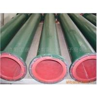 Buy cheap High temperature resistance rubber lined pipe for power plant from wholesalers