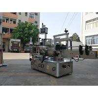Quality High-Speed Automatic Three Side Square Bottle Label Applicator Machine With Single Label wholesale
