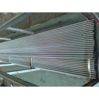 Quality ASTM B161 ASTM B163 Nickel 400 seamless nickel alloy tube and pipe wholesale