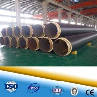 Cheap High quality and competitive price polyurethane foam insulation pipe for sale