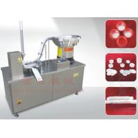Quality Cap Liner/wad Insert Machine wholesale