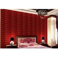 Quality 3D Wall Board Custom Natural Fiber Wallpaper wholesale