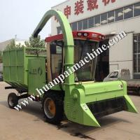 China Corn straw silage machine for cattle self propelled pasture harvester on sale