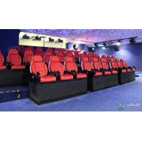 Quality 5D 9D Movie Theater Cinema System / 7D Entertaining Simulator High Definition wholesale