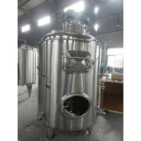 Quality pub home micro used stainless steel beer brewing equipment for sale wholesale