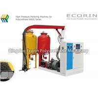 Quality High Pressure Foaming Machine / Pouring Machine For PU Sandwich Panel wholesale