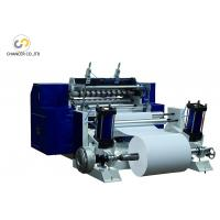 China Automatic ATM POS receipt thermal paper roll slitting machine on sale
