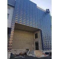 Quality 4mm PVDF Aluminium Frame Composite Panel With Spectra Color 3D ACP For Industrial/Commerical Building wholesale