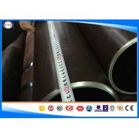 Cheap Cusomized seamless cold drawn steel tube with black annealed out surface 27SiMn for sale