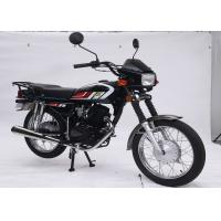 Buy cheap 12N7 - 4A Battery Gas Powered Motorcycle Strong Power 90 Km / Hr Top Speed from wholesalers
