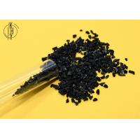 Quality Coconut Shell Activated Charcoal For Gold Mining , Granulated Activated Charcoal wholesale