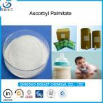 Quality White Crystalline Powder Ascorbyl Palmitate Food Additive EINECS 205-305-4 wholesale