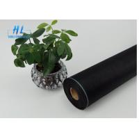 China Retractable Fly Window Screen , Roller Screen For Durable Window And Door on sale