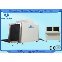Quality Super Large Airport Baggage Scanner Cargo Pallet Security Scanner with 1.5*1.8m Tunnel Size wholesale