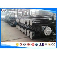 Quality Mechanical Tubing , Medium Carbon Steel Tubing Hot Rolled Or Cold Drawn CK45 wholesale