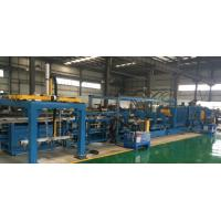 Quality Metal door forming line for refrigerator / door panel forming / Automatic production line for fridge door wholesale