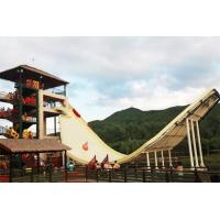Quality 12m Platform Height U - Waving Water Park Slide / Commercial Playground Equipment wholesale