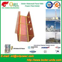 Quality Natural Gas Boiler Water Wall Panels Boiler Spare Part ASME Standard wholesale
