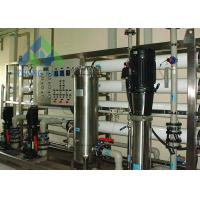China High Efficient Seawater To Drinking Water Machine With CIP Cleaning System on sale