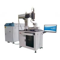 China Hand held Optical fiber laser welding machine , automated welding equipment PE - W1000D on sale