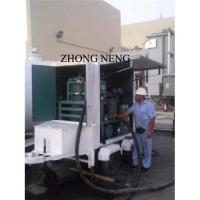 Quality (Trailer-type)Vacuum transformer oil purifiers, oil treatment, oil recycling machine wholesale