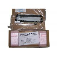 Quality 100% Genuine HP Printer Maintenance Kit With Plastic Shell , Fuser Cover wholesale