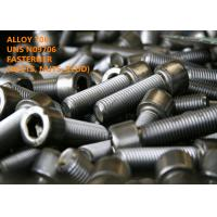 China UNS N09706 High Performance Alloys High Mechanical Strength Nickel Iron Chromium Alloy on sale
