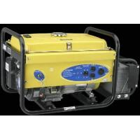 Quality EPA/CSA Approved 2.5kw Generator Sets(Yellow Color) wholesale