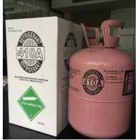 Quality R410A Oxygen Concentrator Parts Refrigerant R-32/ R-125 Molecular Weight 72.58g / Mol wholesale