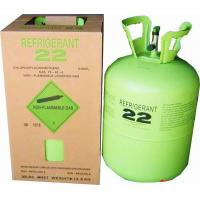 Quality R22 Refrigerant gas neutral package wholesale