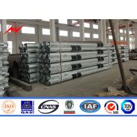 China 7.5 M Electrical Steel Tubular Utility Power Poles With FRP For Distribution Line on sale